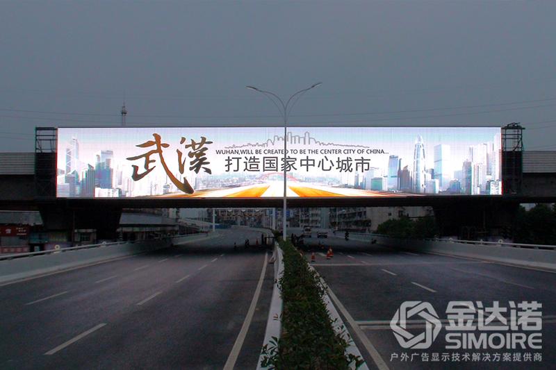 湖北国产�ykd_湖北武汉 kd1600节能型 520平方米